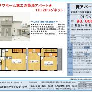 サンハウスK102画像図面